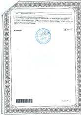 Лицензия_5